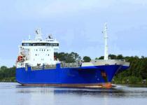 RORO Ship for sale | RORO Vessel for sale